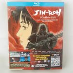 GALLERY * Jin-Roh: Uomini e lupi – First Press Limited Edition