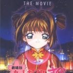 Oggi in tv: CARD CAPTOR SAKURA – IL FILM