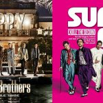 "Jpop of the Week #17 ""Happy"" degli Sandaime J Soul Brothers VS ""Super Fly"" degli EXILE THE SECOND"