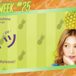 "Jpop of the Week #25 ""Pa"" di Kana Nishino"