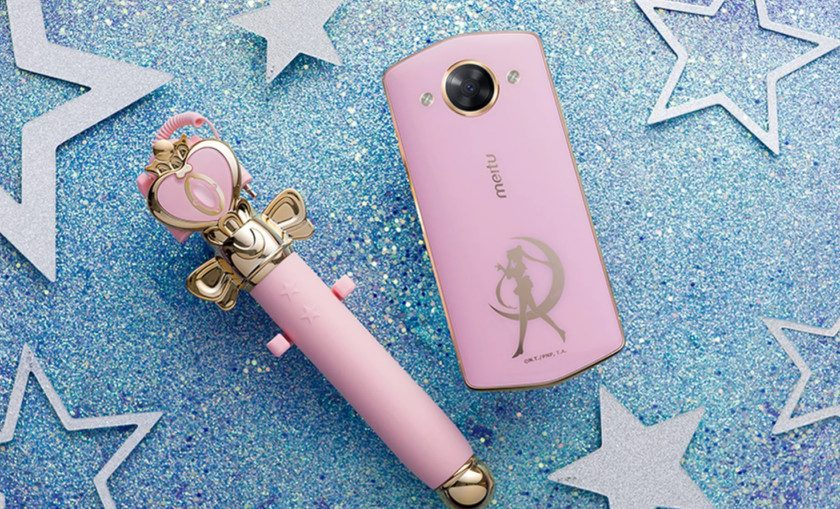 meitu m8 sailor moon