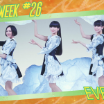 Jpop of the Week #26: Everyday delle PERFUME