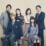 "Il trailer del live action di ""Marmalade Boy"""